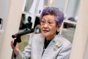 photo of speeching Yamahara-san