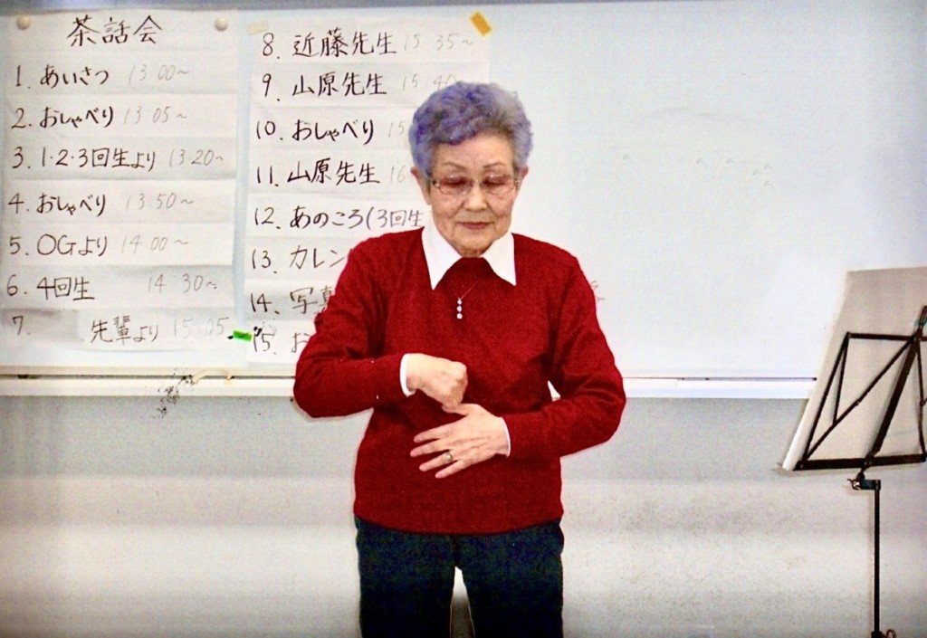 photo of Yamahara-san sign language teacher