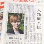 townnews paper photo