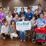 Mimikoko cafe group photo