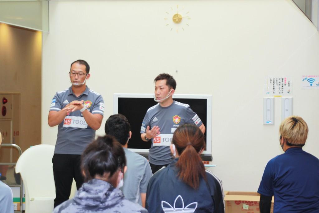 Photograph at Yamamoto's meeting