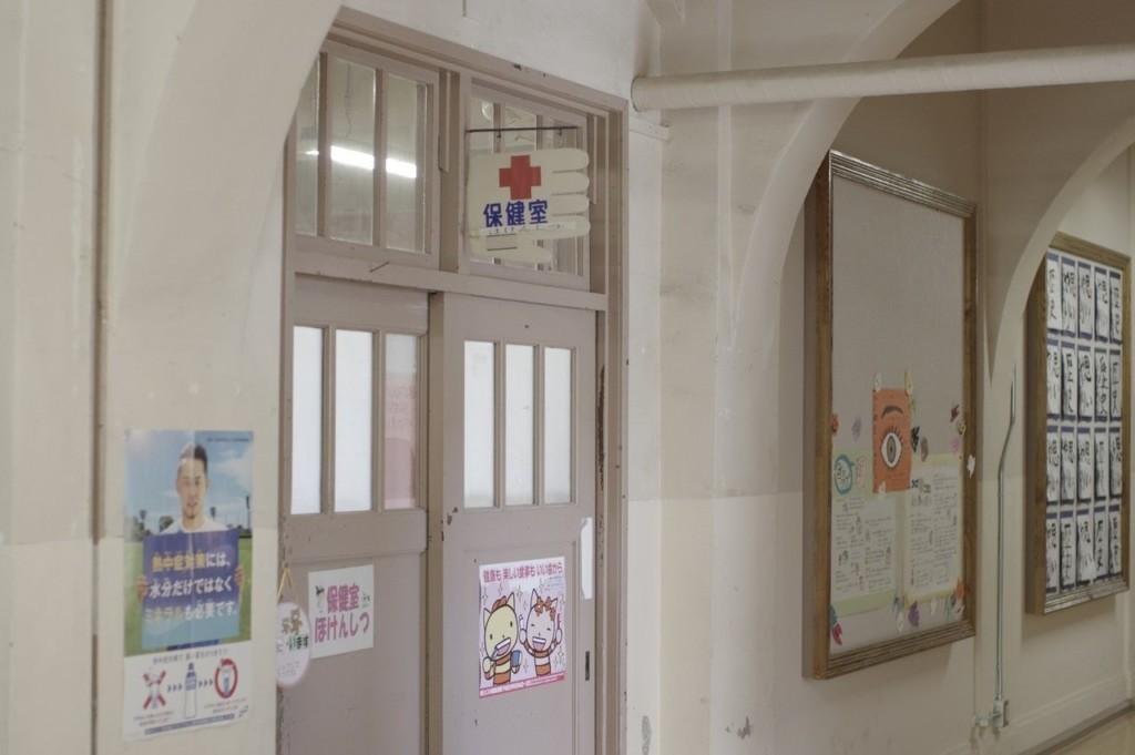 School infirmary photo