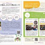 flyer photo