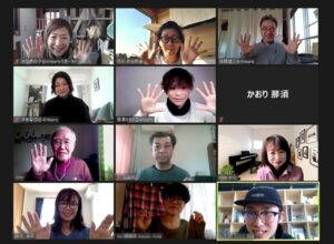 Photo of members of the Zoom meeting