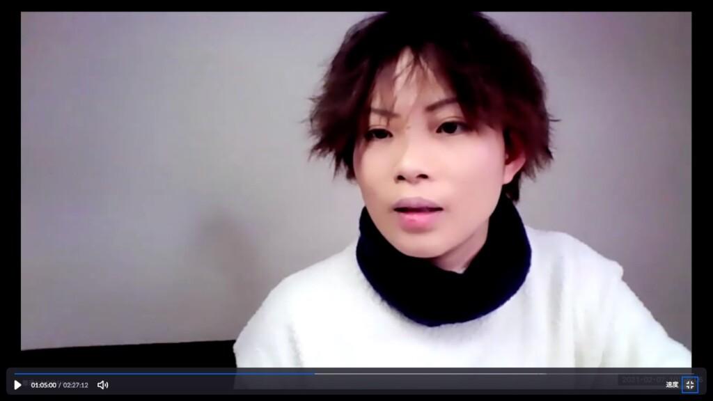 photo of Nasu-san