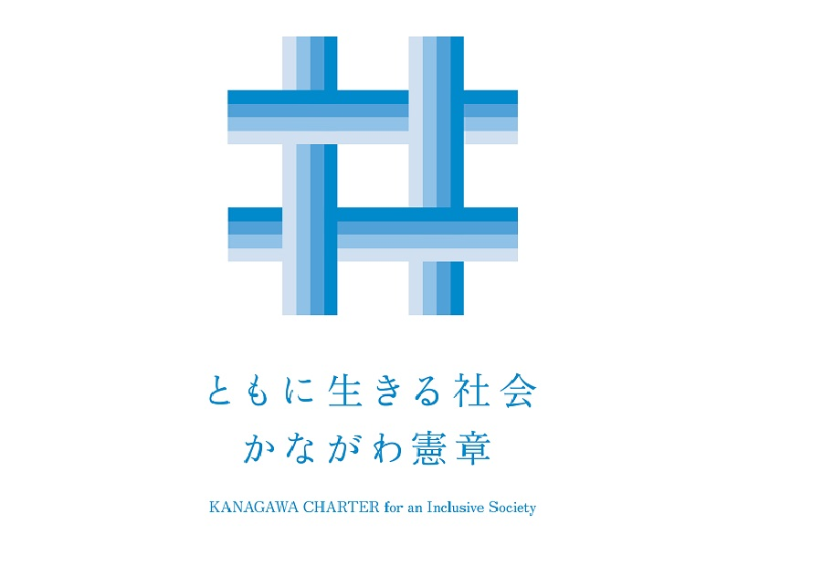 Kanagawa Kenshou Photo