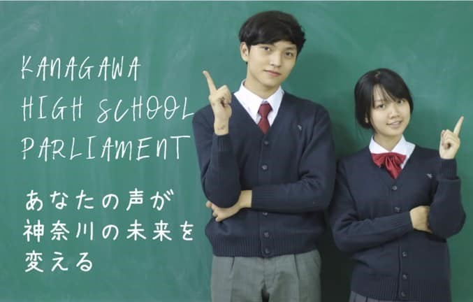 Photos of Mr. Furukawa and Miss Haraguchi
