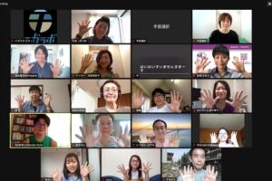 Photo of video conference start