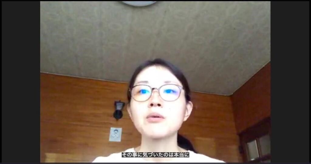 Ichikawa's photo
